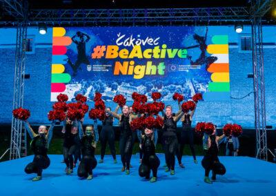 BeActive-1150